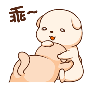 HappyDailyLifeDog messages sticker-9