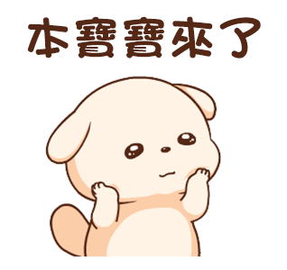 HappyDailyLifeDog messages sticker-0