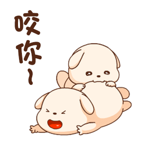 HappyDailyLifeDog messages sticker-8