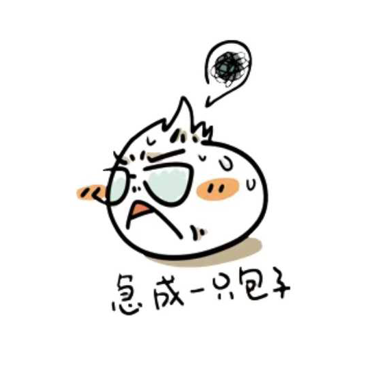 潮流包包-Trendy Buns messages sticker-3