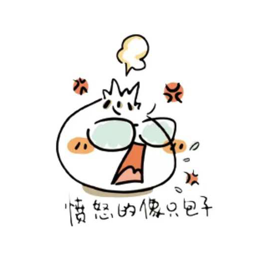 潮流包包-Trendy Buns messages sticker-10