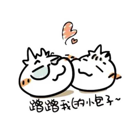 潮流包包-Trendy Buns messages sticker-4