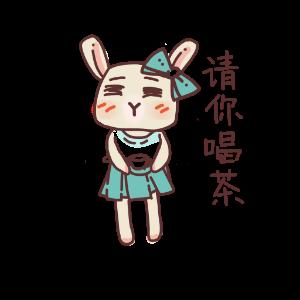 俏碧兔的生活 messages sticker-8