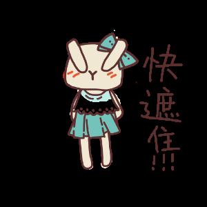 俏碧兔的生活 messages sticker-1