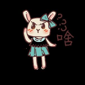 俏碧兔的生活 messages sticker-10