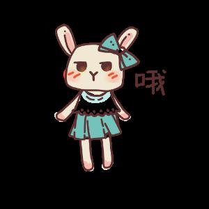 俏碧兔的生活 messages sticker-5