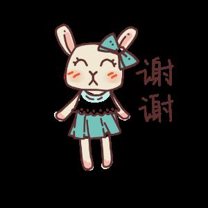 俏碧兔的生活 messages sticker-9