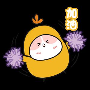 姗姗鸡咕咕 messages sticker-10
