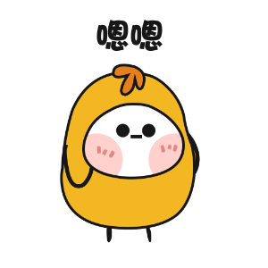 姗姗鸡咕咕 messages sticker-4