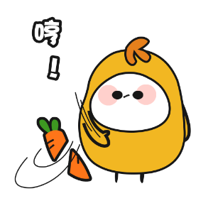 姗姗鸡咕咕 messages sticker-8