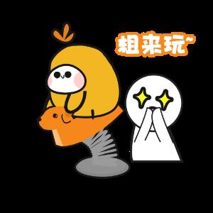 姗姗鸡咕咕 messages sticker-3