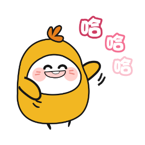 姗姗鸡咕咕 messages sticker-6