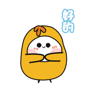 姗姗鸡咕咕 messages sticker-7
