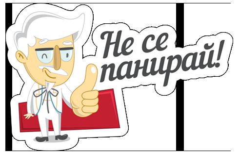 Ông Chủ Quán messages sticker-0