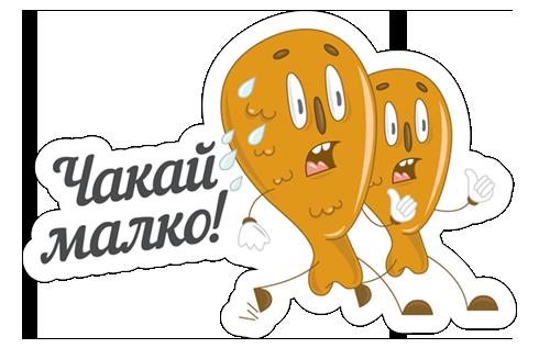 Ông Chủ Quán messages sticker-6