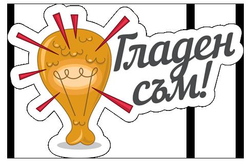 Ông Chủ Quán messages sticker-2