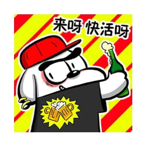 爱丽丝-DJ Puppy Emoji messages sticker-4
