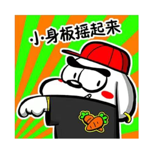 爱丽丝-DJ Puppy Emoji messages sticker-7