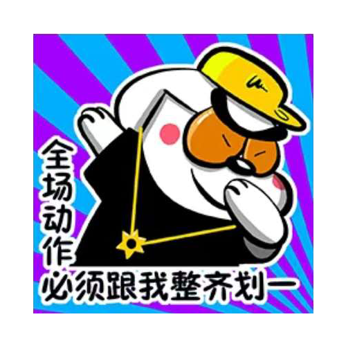 爱丽丝-DJ Puppy Emoji messages sticker-5