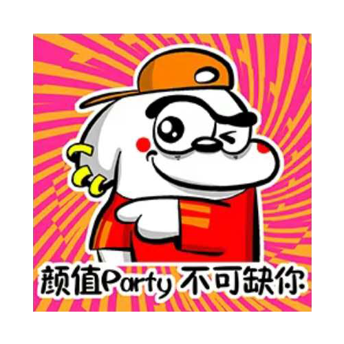 爱丽丝-DJ Puppy Emoji messages sticker-3