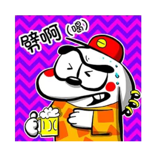 爱丽丝-DJ Puppy Emoji messages sticker-10
