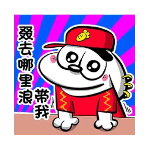 爱丽丝-DJ Puppy Emoji messages sticker-1