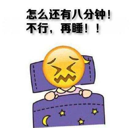 高科数码 Sticker messages sticker-6