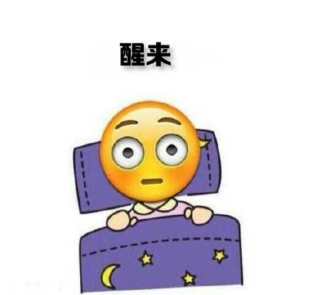 高科数码 Sticker messages sticker-5