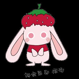 九西草莓兔 messages sticker-1