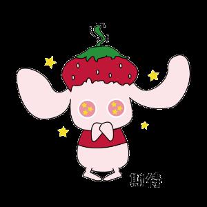 九西草莓兔 messages sticker-11