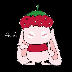 九西草莓兔 messages sticker-10