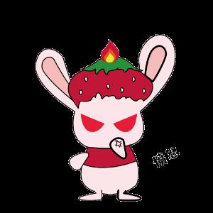 九西草莓兔 messages sticker-3