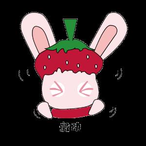 九西草莓兔 messages sticker-5