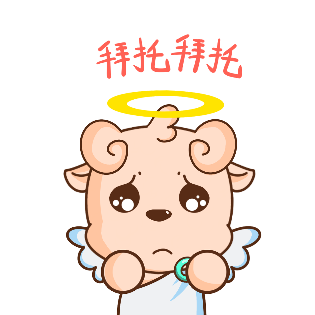 AngelMascot messages sticker-9