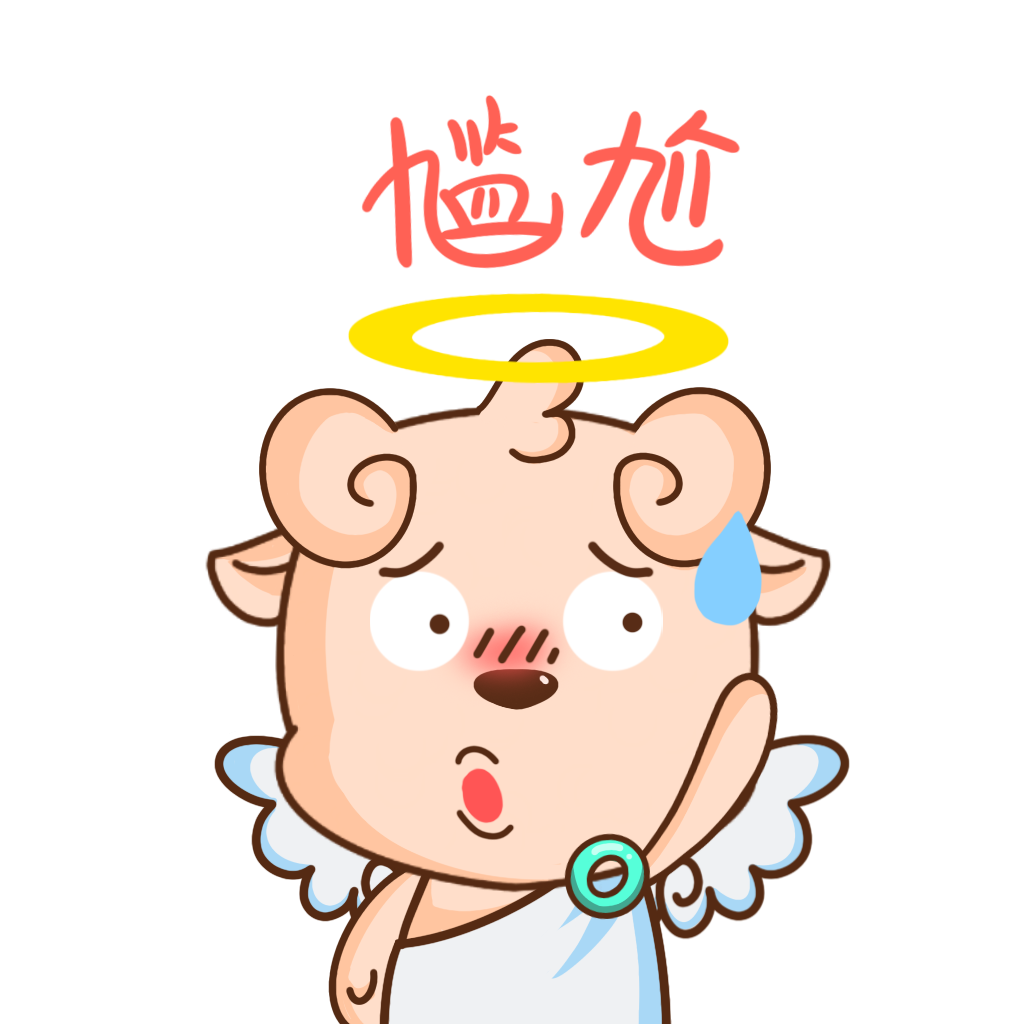 AngelMascot messages sticker-6