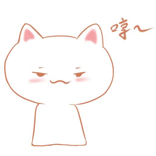 生气猫控 messages sticker-9