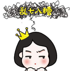 本本清女孩 messages sticker-1