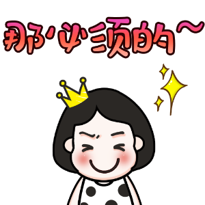 本本清女孩 messages sticker-10