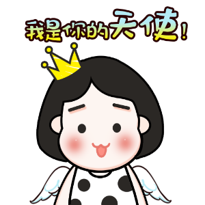 本本清女孩 messages sticker-6
