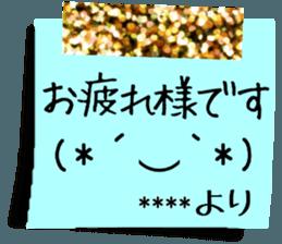 ステッカー:あなたへのメモ messages sticker-5