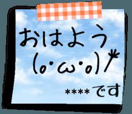 ステッカー:あなたへのメモ messages sticker-7