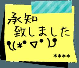 ステッカー:あなたへのメモ messages sticker-0
