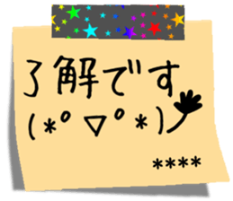 ステッカー:あなたへのメモ messages sticker-1
