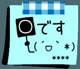 ステッカー:あなたへのメモ messages sticker-3