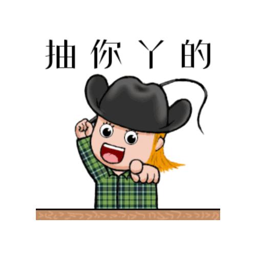 靓仔牛仔-Cowboys messages sticker-1
