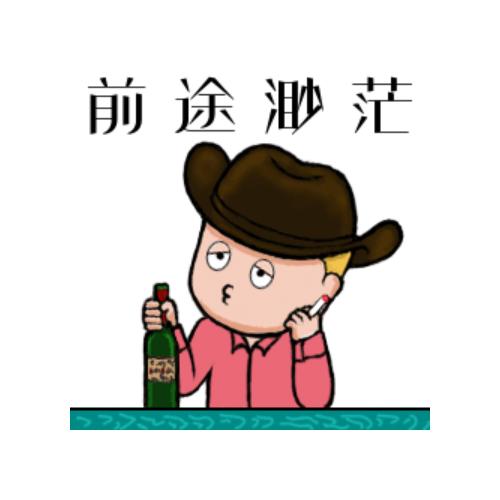 靓仔牛仔-Cowboys messages sticker-2