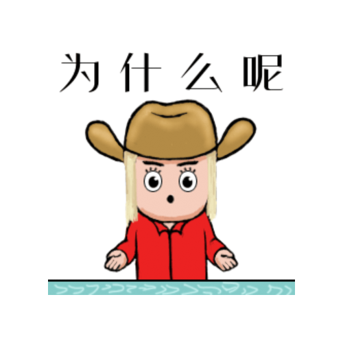 靓仔牛仔-Cowboys messages sticker-4