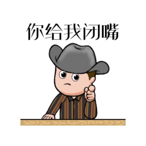 靓仔牛仔-Cowboys messages sticker-5