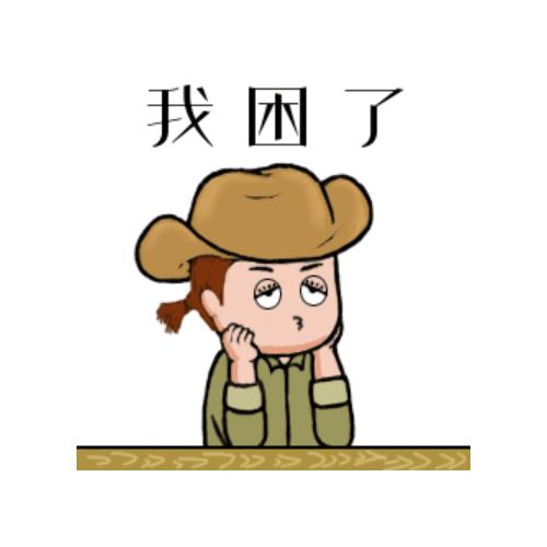 靓仔牛仔-Cowboys messages sticker-3