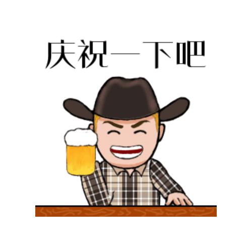 靓仔牛仔-Cowboys messages sticker-0